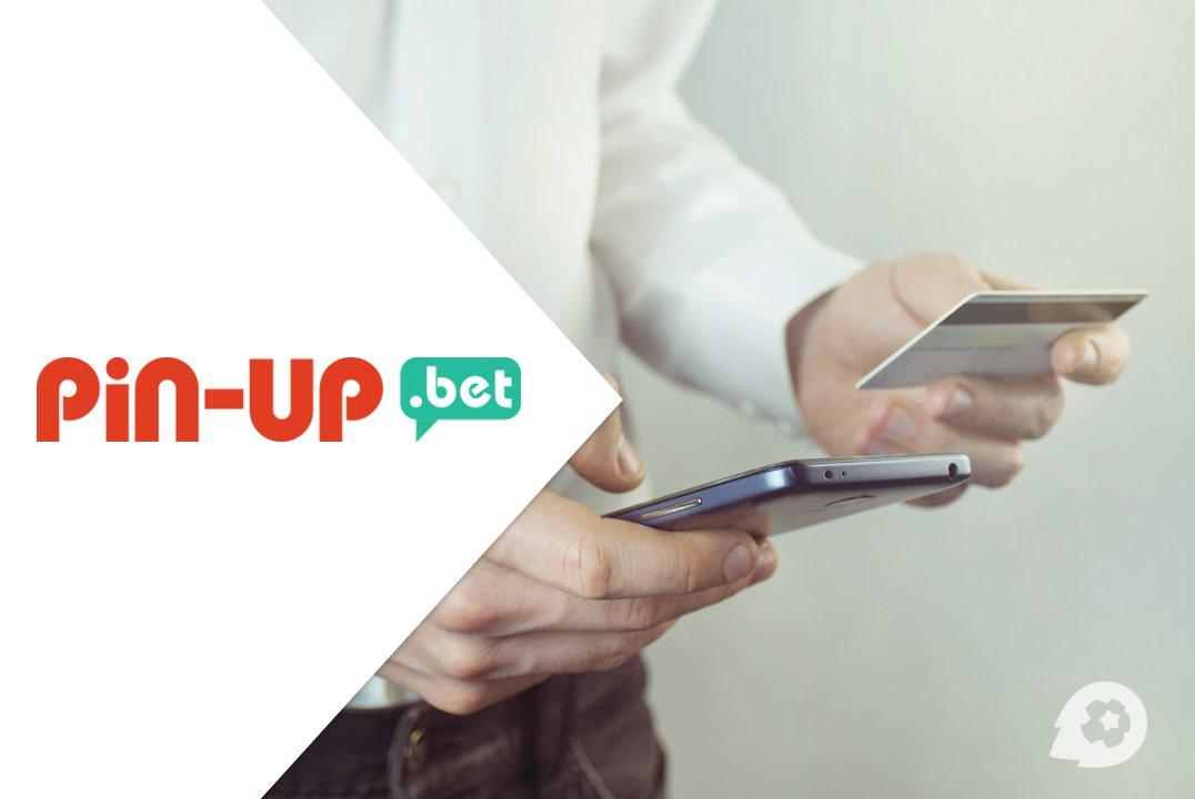 Как вывести средства в Pin-up bet