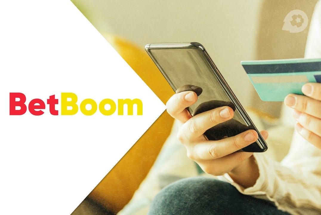 Пополнить счет в БК BetBoom (ранее - Бинго Бум)