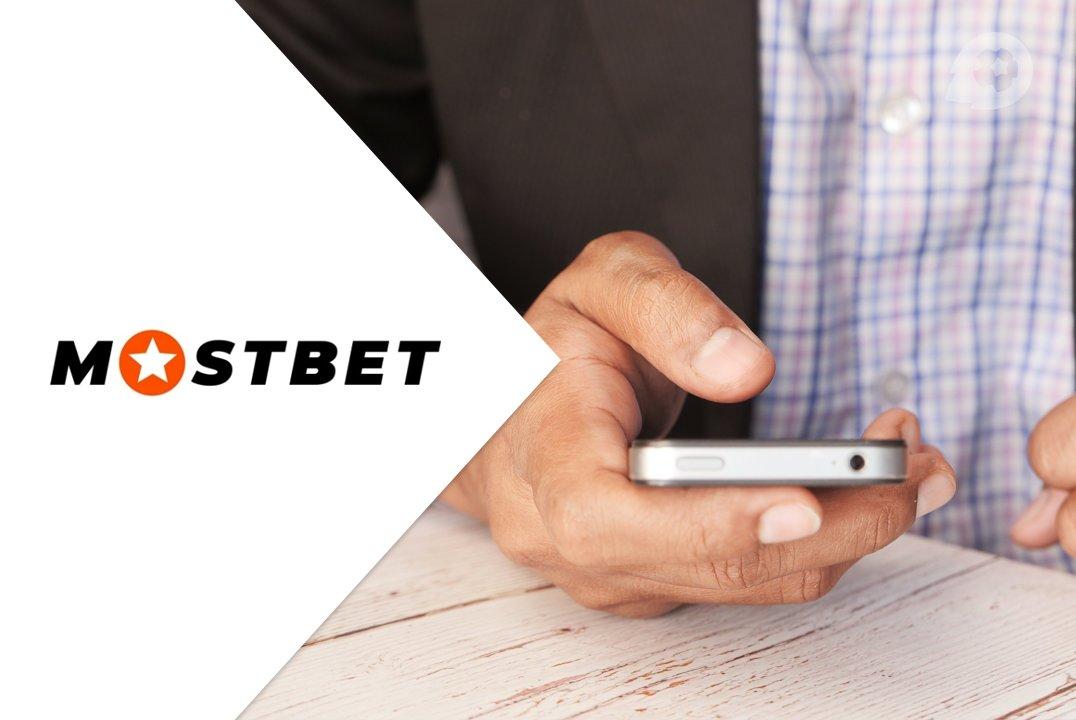 Мобильное приложение МостБет на Айфон