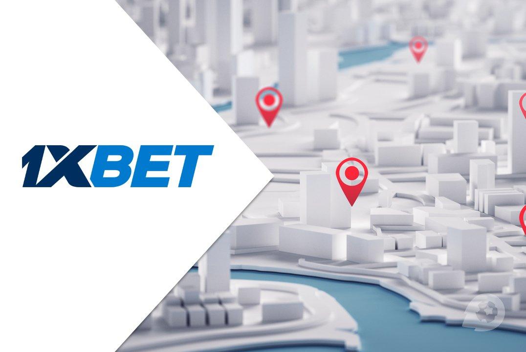 Адреса 1Xbet в Москве
