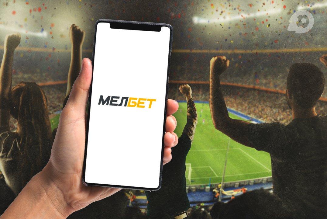 Официальный сайт мобильной версии Мелбет