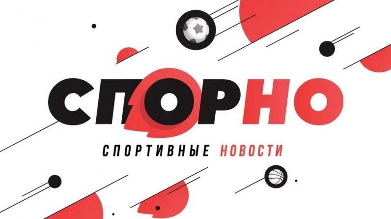 Подкаст «Спорно» от 14 октября: «фартовый» Карпин, Овечкин убил команду Панарина и другие новости