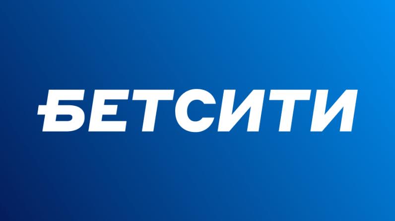 Игрок «Бетсити» зарядил крупную сумму на Словению. Почти половина бетторов БК ставит на хозяев