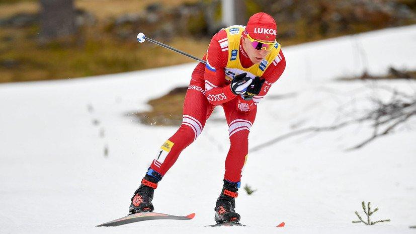 Тренерский штаб сборной России по лыжным гонкам объявил состав мужской команды на ЧМ в Оберстдорфе