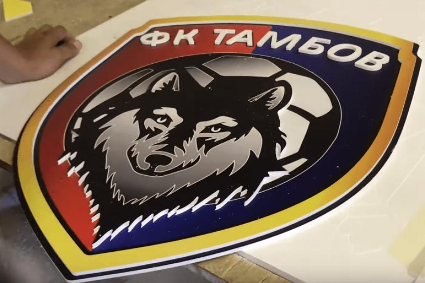 В заявке «Тамбова» лишь десять футболистов за четыре дня до матча с «Локомотивом»