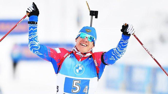 Бабиков и Латыпов не побегут индивидуальную гонку на чемпионате мира по биатлону