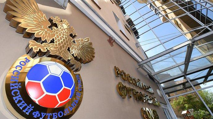 Решение о проведении матчей 1/8 финала Кубка России будет принято за час до начала игр