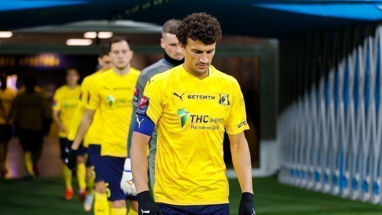Еременко попросил «Ростов» отпустить его по семейным обстоятельствам