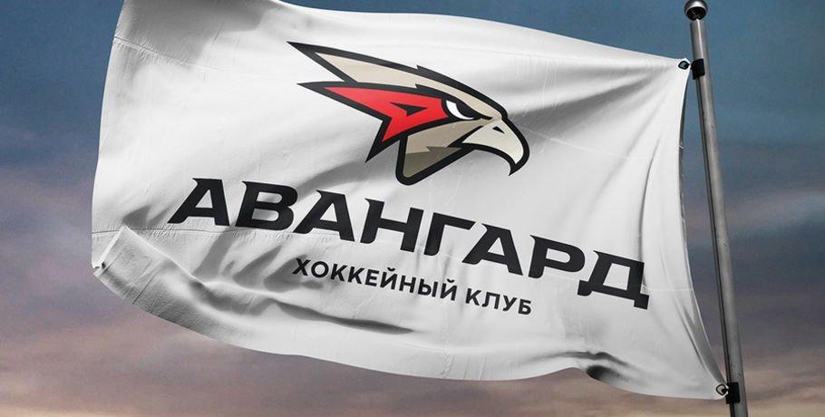 ФНС заблокировала счета «Авангарда» перед стартом Кубка Гагарина