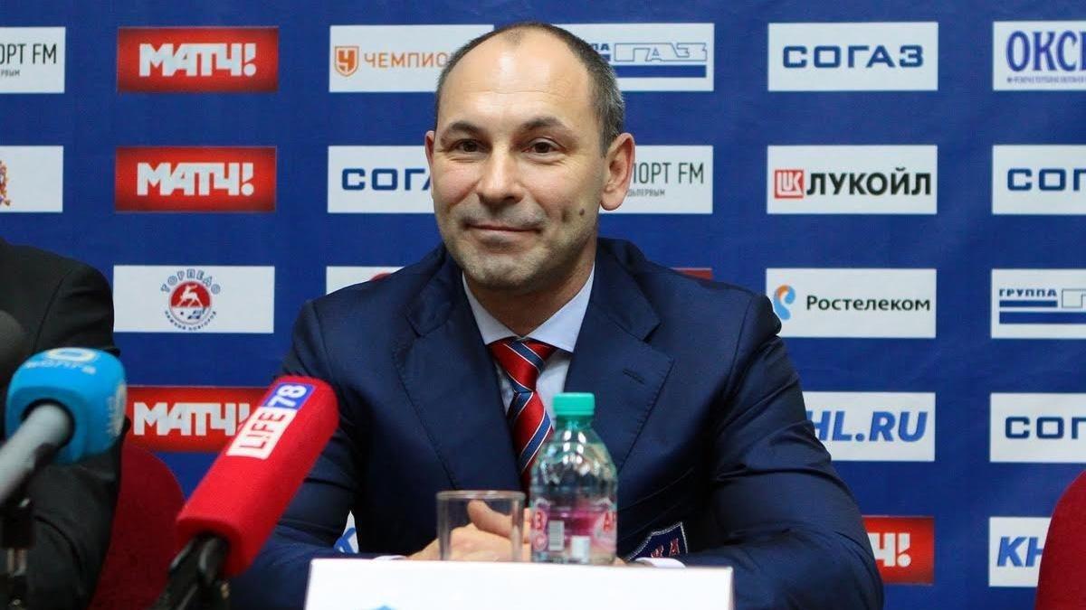 Рижское «Динамо» достигло договоренности о назначении Зубова
