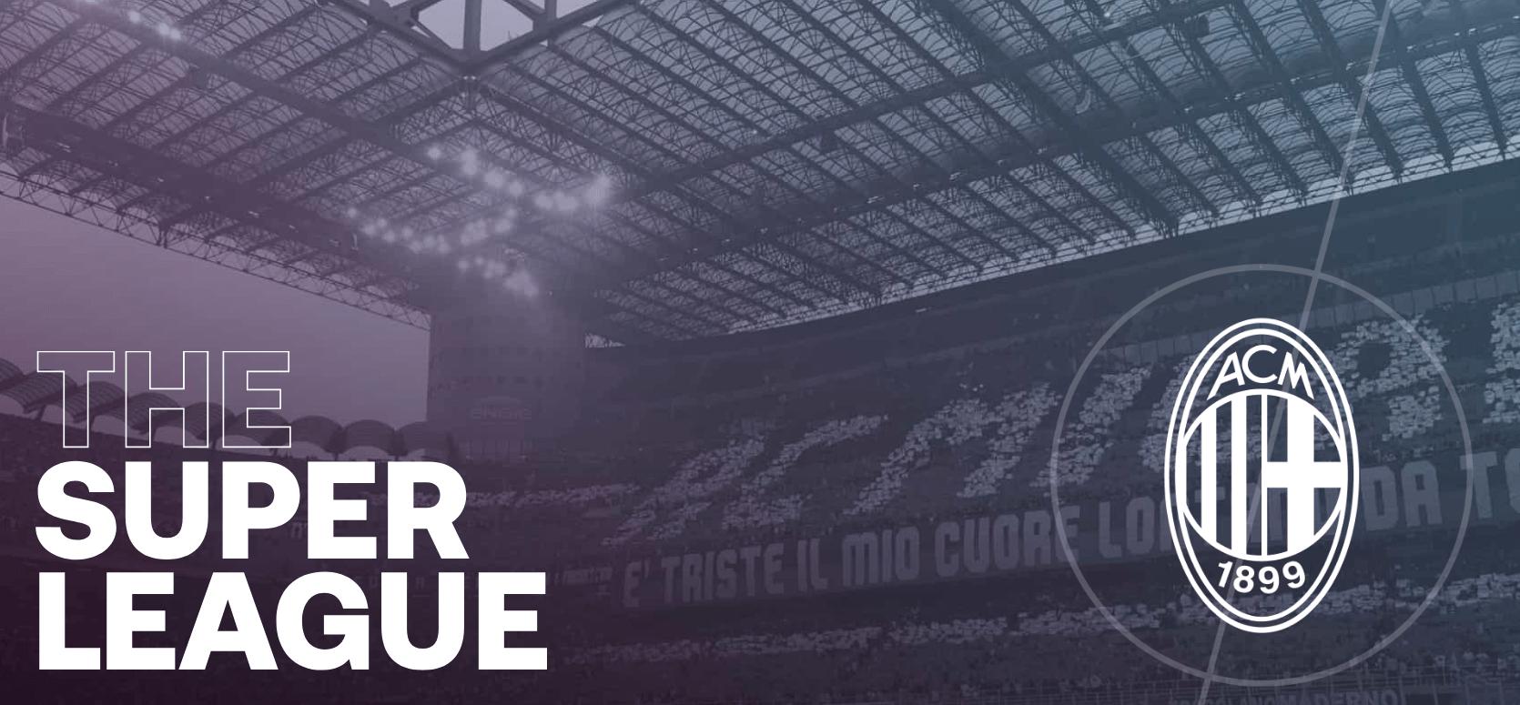 «Милан» официально вышел из состава организаторов Суперлиги