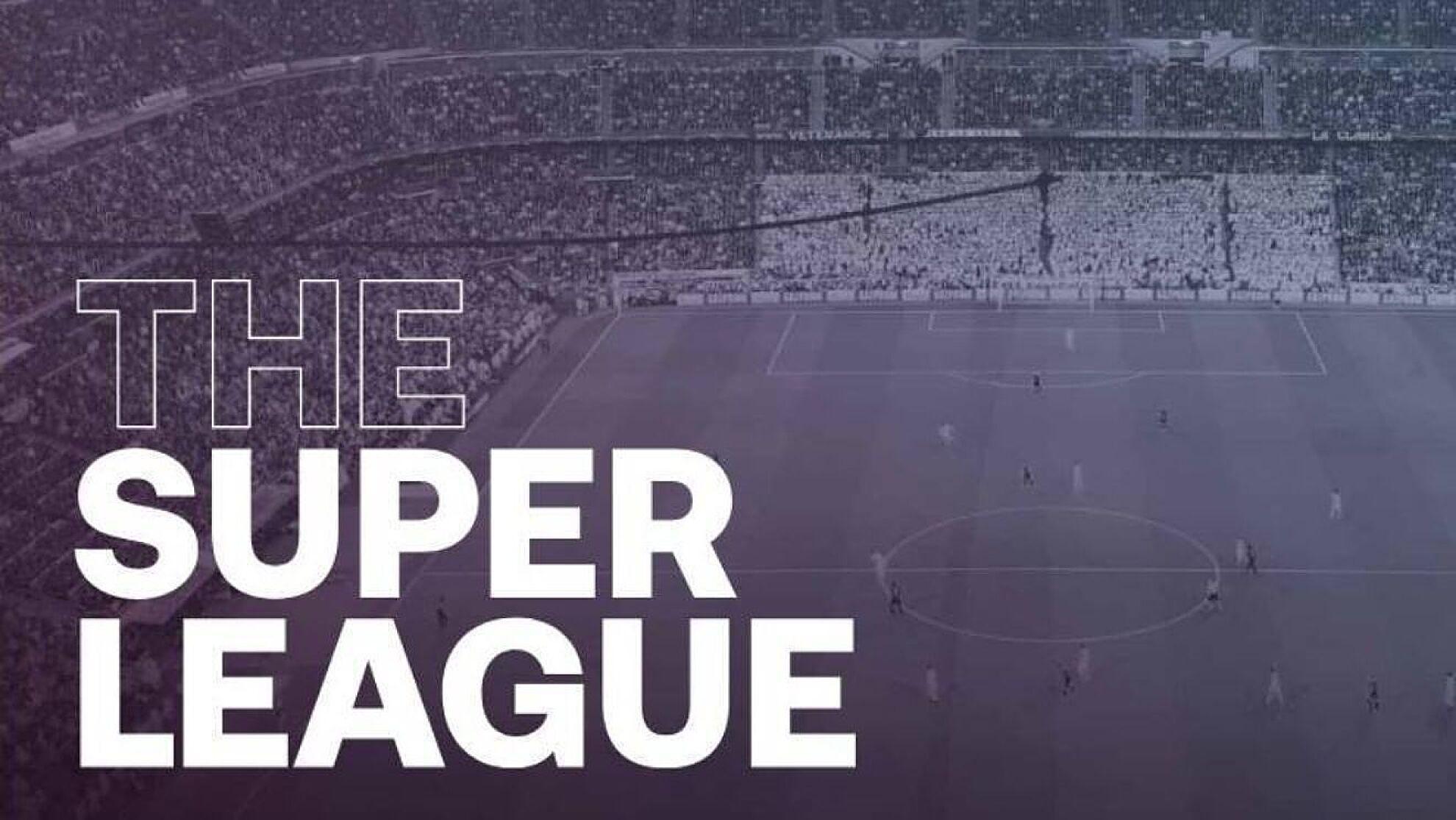 «Атлетико» и «Интер» официально объявили о выходе из Суперлиги