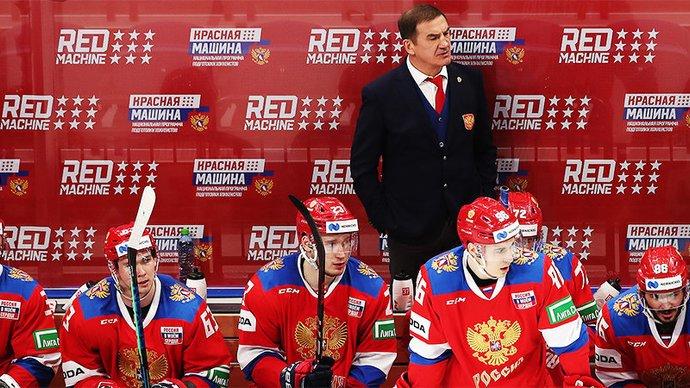 Пять хоккеистов покинули расположение сборной России перед чемпионатом мира в Латвии
