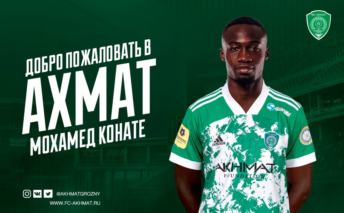 «Ахмат» объявил о подписании трехлетнего контракта с Конате