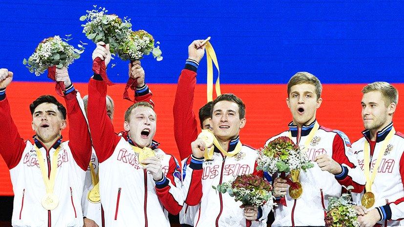 Стал известен состав сборной России по спортивной гимнастике на Олимпиаде в командном многоборье