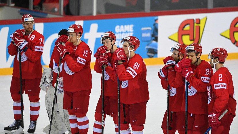 «Русские играли высокомерно»: в Северной Америке отреагировали на победу Канады над Россией на ЧМ