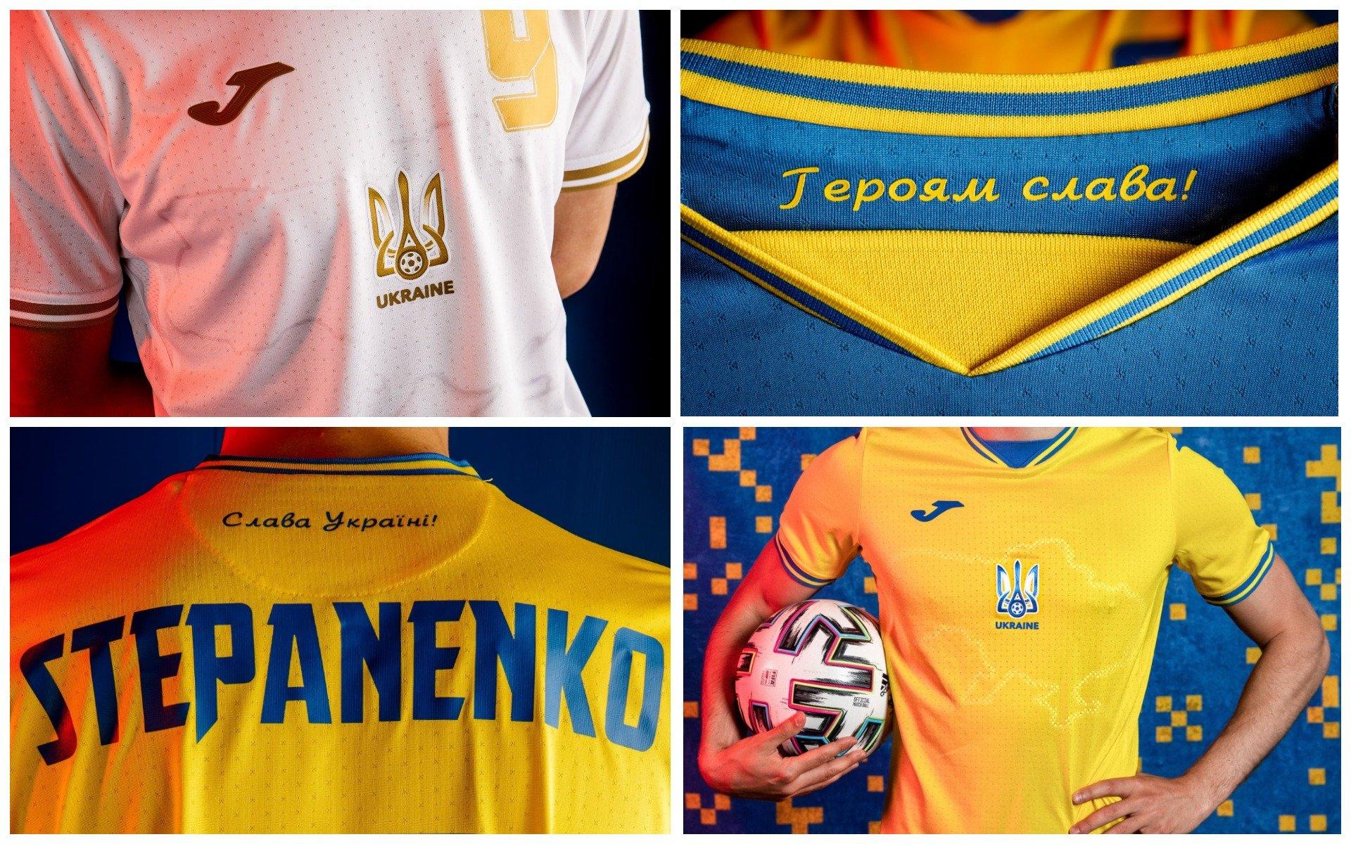 Украина намерена оставить слоган «Героям слава» на форме, несмотря на запрет УЕФА
