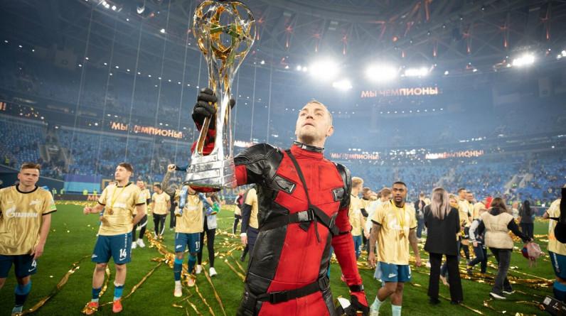 Титул «Зенита», результаты дерби, чемпион Москвы и другие ставки на новый сезон РПЛ
