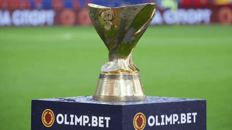 «Зенит» — «Локомотив»: ставки и коэффициенты букмекеров на матч за Суперкубок 17 июля