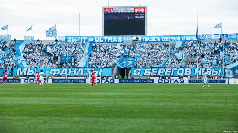 Фанаты «Зенита» не будут выкупать билеты на матч с «Химками» в знак протеста