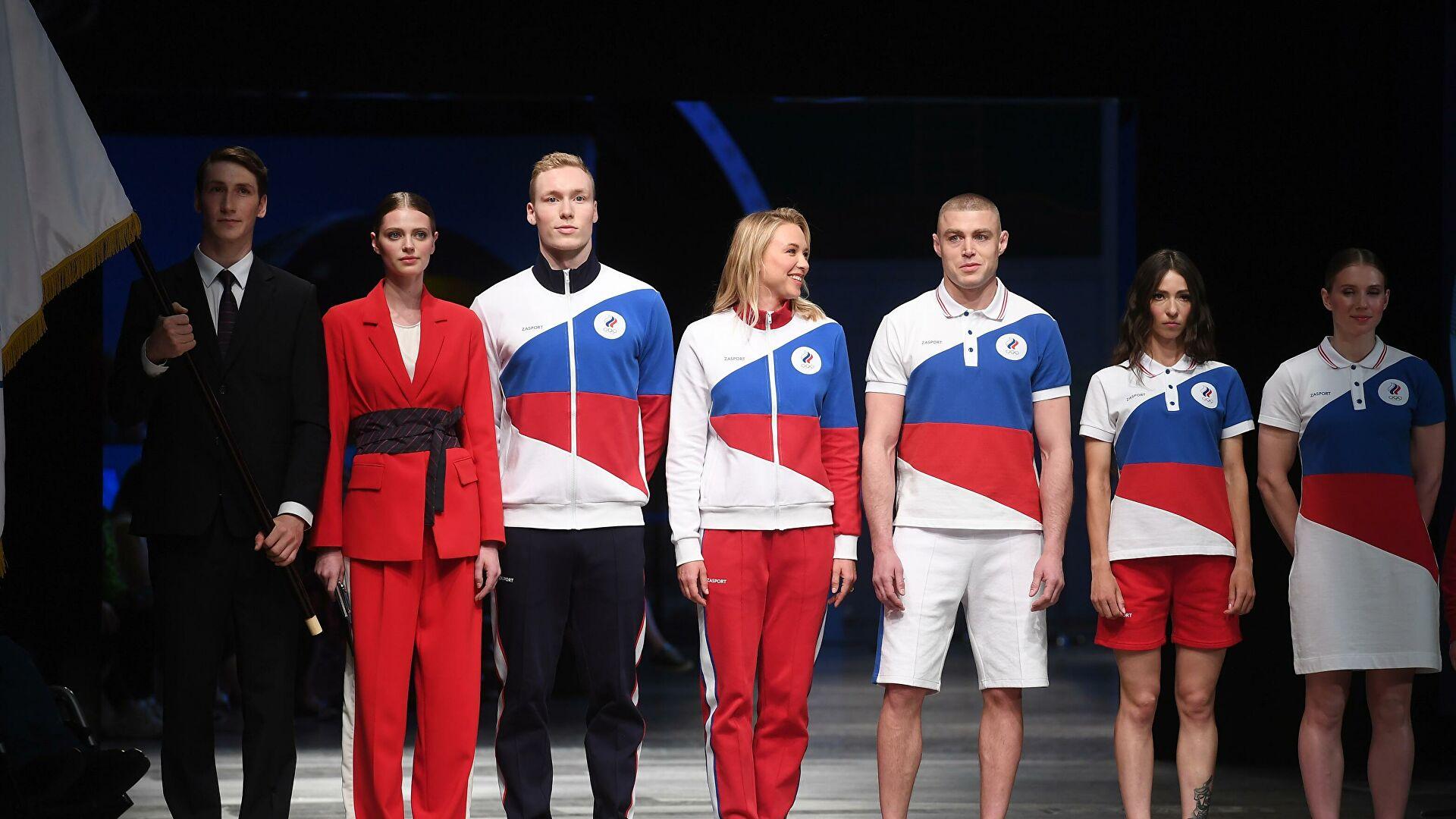 Форма России