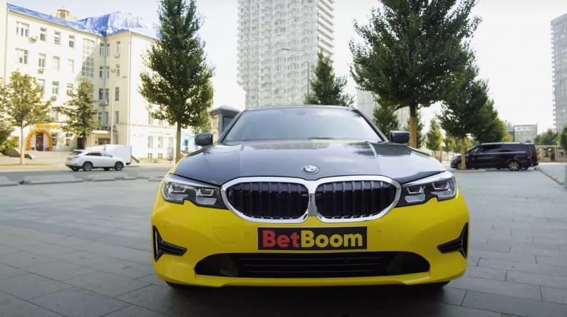 Очередной клиент BetBoom получил BMW 3 Series