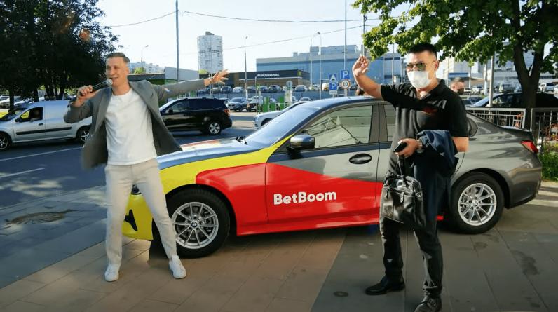 Клиент BetBoom выиграл автомобиль BMW за ставки в клубе букмекера