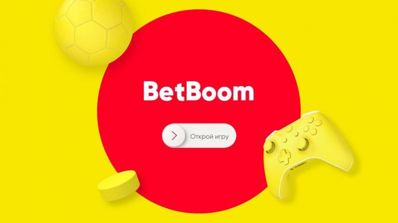 BetBoom подвел итоги Олимпиады в Токио