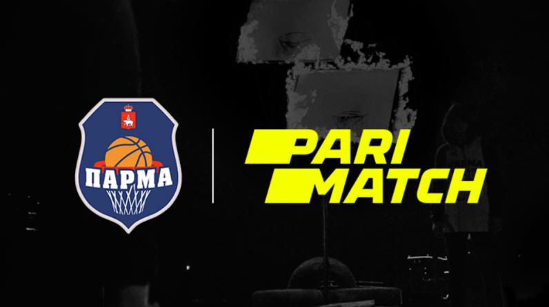 «Парма» переименовалась в «Парма-Париматч» перед стартом сезона